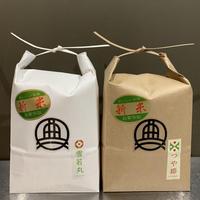 庄内米 特別栽培米つや姫 10kg