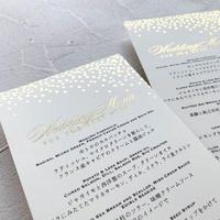 menu_ lumière | 10部