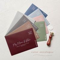 color envelope | 封筒のみ/印刷なし