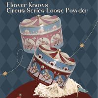 準備中 5th記念FlowerKnows(フラワーノーズ)サーカスシリーズ ルースパウダー