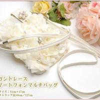 【送料無料メール便】エレガントレース スマートフォンマルチバッグ