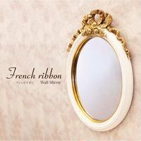 【メーカー直送・送料無料】フレンチリボン ウ ォールミラー(French Ribbon Antique Whiteオーバル)