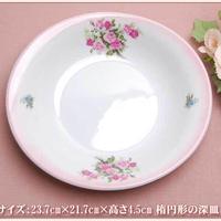 ■アンジェリカ 中華 半円皿