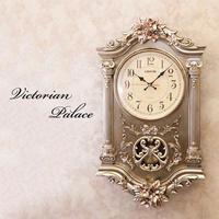 【メーカー直送・送料無料】■【静音/連続秒針/壁掛時計】ビクトリアンパレス ペンデュラムクロック ドゥオーモ