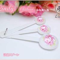 【メール便対応】薔薇の食器Lindy(リンディ)シャルール 計量スプーン ホーロー(琺瑯)製