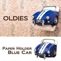 【メーカー直送品】オールディーズ ペーパーホルダー BLUE CAR
