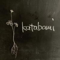 katabami (カタバミ)