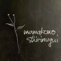 mamakono-shiri-nugui (ママコノシリヌグイ)