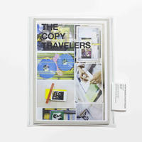 『THE COPY TRAVELERS by THE COPY TRAVELERS』(加納俊輔、迫鉄平、上田良)