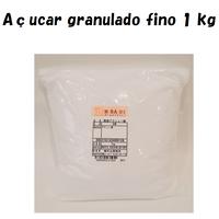 微細グラニュー糖 1kg