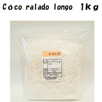 ココナッツロング1kg
