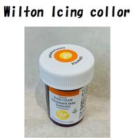 ウィルトン アイシングカラー オレンジ28g