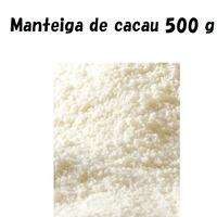 カカオバター500g