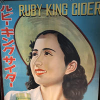 日若食品、キングサイダーのポスター  19870002