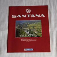19100045 ワーゲン SANTANA カタログ