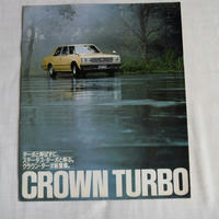 19100022 TOYOTA CROWN TURBO カタログ