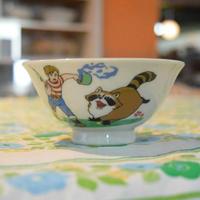 レトロ茶碗 あらいぐまラスカル