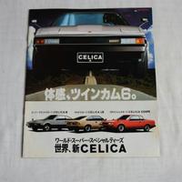19100030 TOYOTA CELICA カタログ