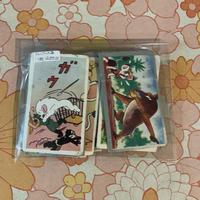 ジャングル大帝/カード (11枚)