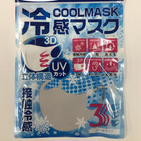 冷感マスク