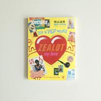 Spectator 46号 / 特集:秋山道男 編集の発明家