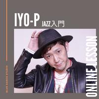 IYO-P オンラインレッスン