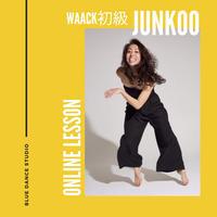JUNKOO オンラインレッスン