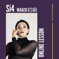 Si4 オンラインレッスン