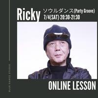Ricky オンラインレッスン