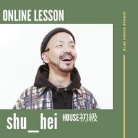 shu_heiオンラインレッスン