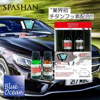 【SPASHAN 】エアワイパー