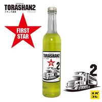 【SPASHAN 】トラシャン2 500㎖