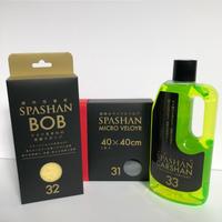 【SPASHAN】入門セット!!  カーシャン&スパシャンBOB&マイクロベロア3枚入り