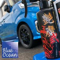 ミラマジ 艶魔弐 簡易 セラミック コーティング 200ml 洗車 メンテナンス
