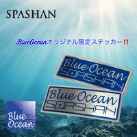 Blue Ocean限定ステッカー