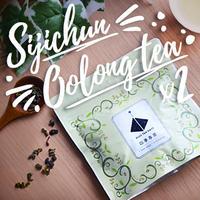 四季春茶 TEA BAGS (2g×7bags)   2袋セット