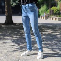 【驚きのストレッチ】 SLIM FIT DENIM PANTS