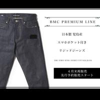 【日本製】BMC RUSH JEANS  HV RIGID / R78HV