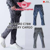 BMC Re CAMO MILITARY CARGO CAMO BLACK & CAMO BLUE / C78W