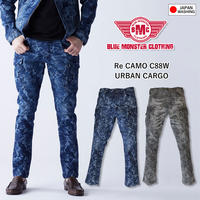 BMC  Re CAMO URBAN CARGO CAMO BLACK& CAMO BLUE / C88W