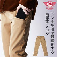 【日本製】BMC RUSH CHINO HV DARK BEIGE / R78K
