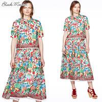 フラワー刺繍チュールスカート   c/#BEIGE  75614-008