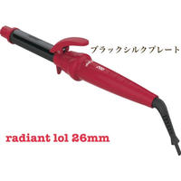radiant lol 26mmプレート+本体セット