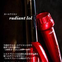 radiant lol 26mmヘッド+本体セット