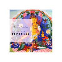 [日本語]CD: タラ & ジャプーヒーリングCD - メディテーションCD (¥2,200 )