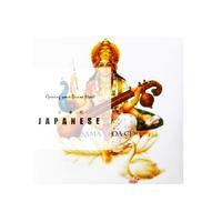 [日本語]CD: サーマ・ヴェーダ - メディテーションCD  (¥2,200)