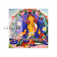[English] CD : TARA & JAUPU HEALING CD - Meditation CD ($20)