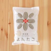 魚沼産コシヒカリ「よんたご」精米 5kg