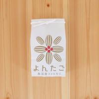 魚沼産コシヒカリ「よんたご」精米 3合袋