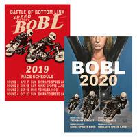 【2年分セット-B】 A2 poster 2019・2020